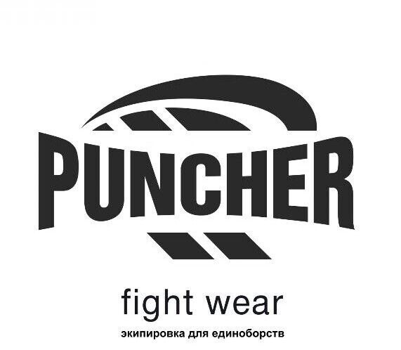 ''puncher''